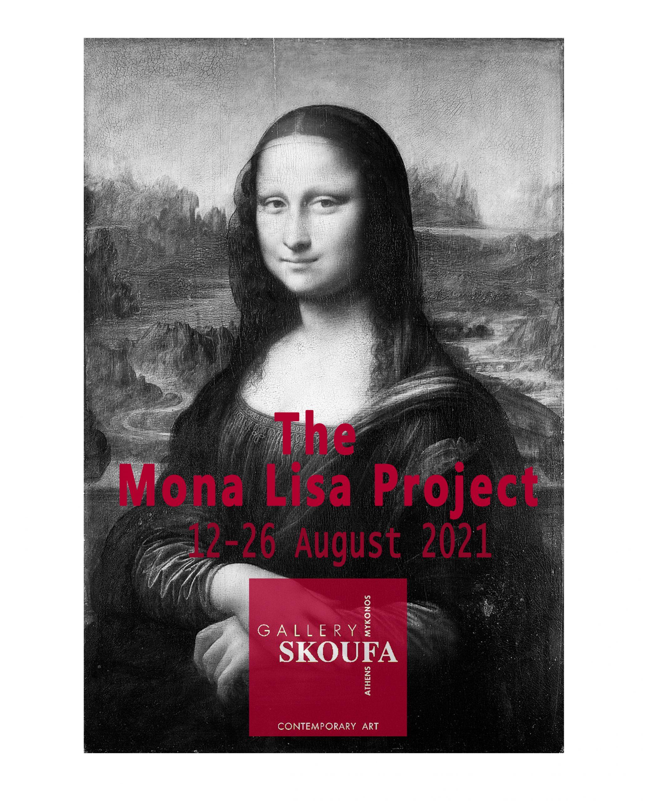 The Mona Lisa Project